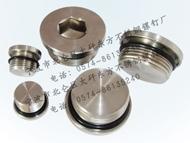 大规格内六角油塞, DIN908标准2寸冷镦加工