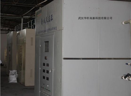 萬噸級聚羧酸減水劑自動化生產線設備