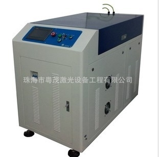 珠海粤茂光纤激光焊接机,安全可靠,性能稳定