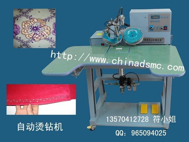 自動燙鉆機器|自動燙鉆機廠