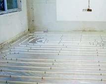 碳纖維電地暖廠家