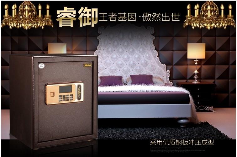 惠州永发指纹防盗保险柜电子报警家用型保险箱