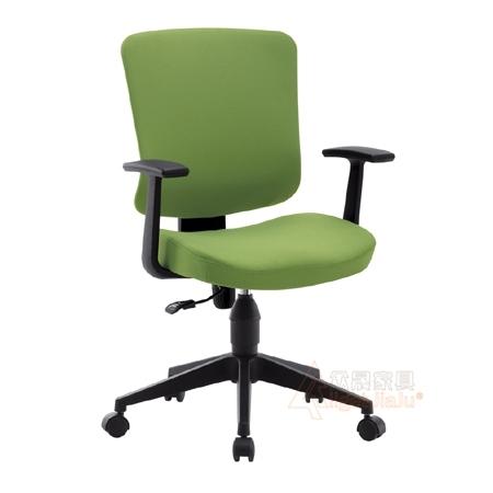辦公椅,職員電腦椅,員工升降椅