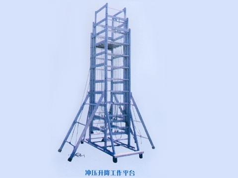 天津铝合金升降平台