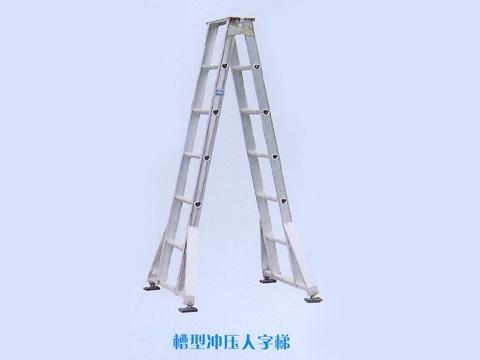 天津铝合金宽邦人字梯子