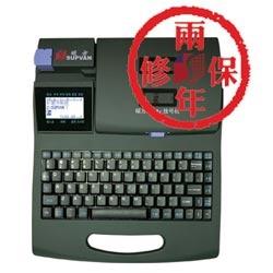 TP60i碩方中文電子線號機
