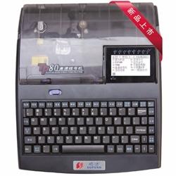 TP80碩方高速電腦線號機