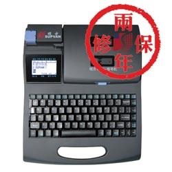TP66i碩方電腦線號機