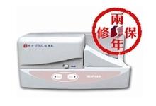 碩方SP300電力專用標牌打印機