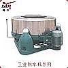 供應江油市滾筒工業洗衣機用途圖片