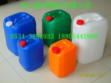塑料桶,蓝塑料桶,25升桶、20升桶、15升桶、10升桶供应