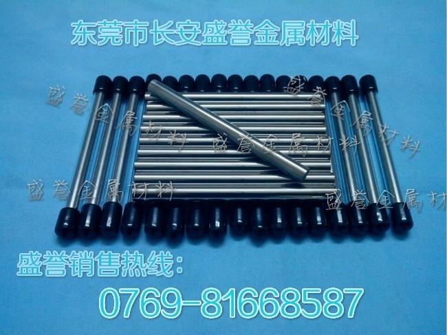 進口森拉天時TSM10高硬度鎢鋼精磨棒