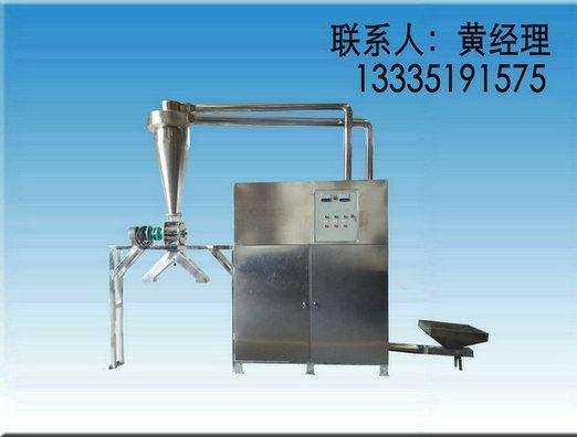 膨化食品粉碎機,不銹鋼粉碎機組,自吸式粉碎機