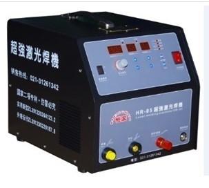 不銹鋼彩色板焊接冷焊機何偉芳、冷焊機報價