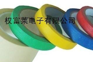 彩色美纹纸,高温美纹纸胶带120°150°200°
