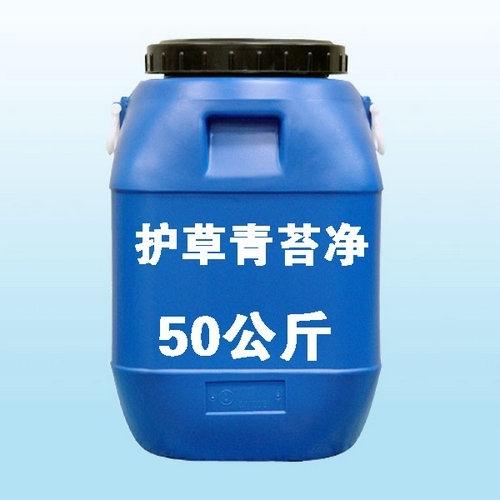 除苔滅劑藻 護草青苔凈 魚藥原料
