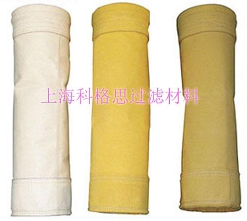 科格思特氟系列針刺氈覆膜除塵濾袋/工業爐窯煙氣過濾袋