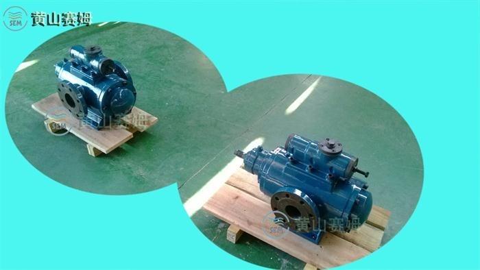 HSNH40-46黃山三螺桿泵裝置、油泵