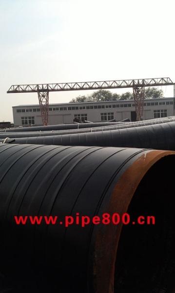 供水管道环氧树脂无毒防腐涂料、水泥砂浆衬里防腐钢管