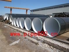 供水管道ipn8710-3防腐涂料防腐、防腐钢管
