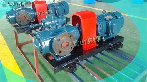 HSNH280-46NZ三螺桿泵、循環輸送油泵