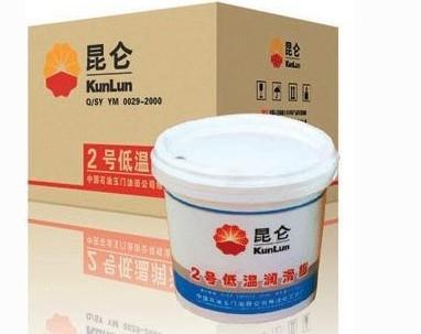 廣東省總代理昆侖2號低溫潤滑封脂   原裝正品  假一賠十