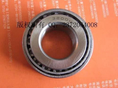 供应非标轴承JL22349/10圆锥滚子轴承