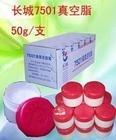 廣東省總代理長城7501高真空硅脂   原裝正品  假一賠十