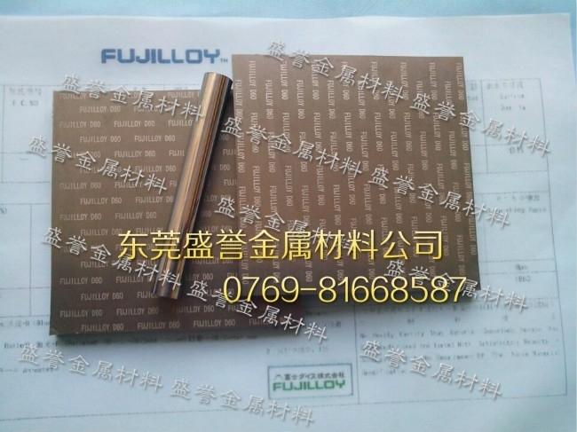 D60高韌性鎢鋼板材 通用性沖壓模具用鎢鋼