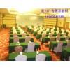 杭州會議服務 杭州會議服務公司 杭州會議服務布置