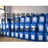 阻垢劑MDC220美國GE阻垢劑