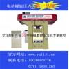摩擦压力机300改造价格 摩擦压力机300t改造厂家