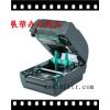 供应TTR传真机,TTR传真机正品行货