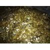 塘厦黄铜62.65青铜回收