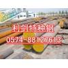 合金鋼價格_Q345價格,Q345性能,Q345化學成分