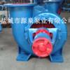 供應 400HW-7S臥式混流泵