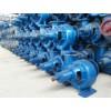 供应 混流泵250HW-7S