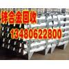 深圳高价回收废锌合金