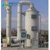 供应玻璃钢酸雾净化塔,汇水源生产
