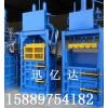 广东五金打包机,广东塑胶打包机,广东稻草打包机广东油桶打包机