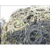 廣州廢舊電線回收價格,廣州回收廢電線廠家