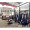潛水吸沙泵 山東生產基地ZSQ型