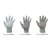 【百安品牌】供應碳絲PU涂指手套,防靜電手套