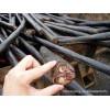 廣州收購廢舊電纜線,舊電纜回收價格