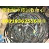深圳橫崗廢品回收公司 收購廢電纜 龍崗廢銅回收
