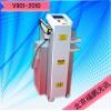 豪華超脈沖大腔體立式V9大型激光洗紋身機紋身清洗機