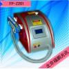 福鵬系列-戰神V8型激光洗眉機紋身清洗機