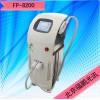E光OPT祛斑SHR冰點脫毛儀+RF射頻》二合一美容儀器