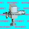 高品质DKZ-310直行程电动执行器