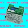 批量供应PT-3E-J调节阀电动执行器模块